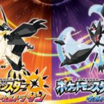 【3DS】ポケットモンスターウルトラサン&ウルトラムーンが11月17日発売決定!