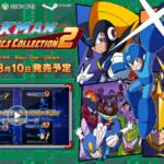 【PS4/XboxOne/PC】ロックマンコレクション2が発売決定!最高やぞ!