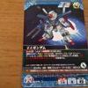 【スーパーロボット大戦Vクルセイド】U-016 ZZガンダム【ノーマル】