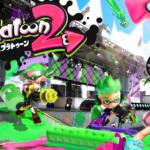【Switch】Splatoon2(スプラトゥーン2)が本日発売!売れすぎヤバい!
