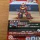 【スーパーロボット大戦Vクルセイド】U-049 ザンボット3【ノーマル】