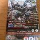 【スーパーロボット大戦Vクルセイド】U-032 ARX-7 アーバレスト【メタルパラレル】