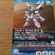 【スーパーロボット大戦Vクルセイド】U-023 クロスボーン・ガンダムX1改・改【ノーマル】
