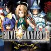 【PS4】ファイナルファンタジー9が配信!期間限定で2000円で購入できるぞ!