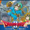 【PS4/3DS】ドラゴンクエスト2が配信開始!918円!