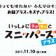 【ファミ通】販売本数TOP21~30/11月13日~11月19日集計