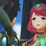 【Switch】ゼノブレイド2プレイ日記3ホムラちゃんデカすぎぃ!