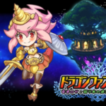 【Switch】ムズすぎぃ!ドラゴンファングZプレイ日記1【竜者ロゼと宿り木の迷宮】