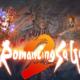 【Switch】ロマンシングサガ2プレイ日記1