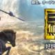 【PS4】悲報!真・三國無双8がカクカクのクソゲーと判明【オープンワールド】