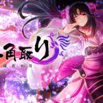 【Switch】いわゆる上海!二角取り: 鏡花水月プレイ日記1