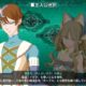 【PS4】スーパーロボット大戦Xプレイ日記1【0話~2話+1話攻略】