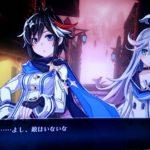 【PS4】神獄塔メアリスケルター2プレイ日記1【神RPG】