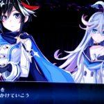 【PS4】神獄塔メアリスケルター2プレイ日記2【神RPG】