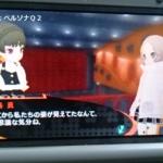 【ネタバレ】ペルソナQ2プレイ日記5