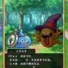 【クソゲー】ドラクエウォークプレイ日記2