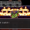 【ドラクエ1・2・3】Switch版がついに2019年9月27日配信決定!