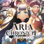 【Switch】ARIA CHRONICLE -アリアクロニクル-が面白いと話題!