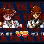 【PCE SUPER CD-ROM²】ADVACED V.G.(アドヴァンスト ヴァリアブル・ジオ)を紹介!