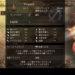 【Switch】神すぎるRPGオクトパストラベラープレイ日記2【プリムロゼ】